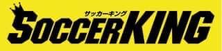 Soccer KING サッカーキング に告知掲載!!